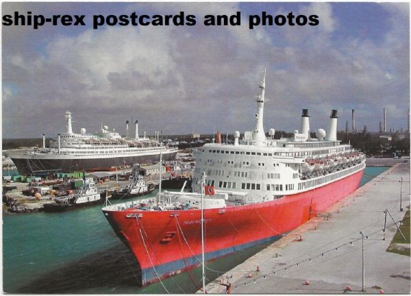 THE BIG RED BOAT II & REMBRANDT postcard